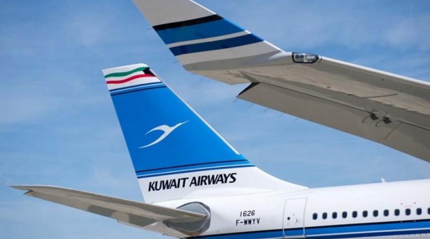 kuwait airways, A330-200, airbus