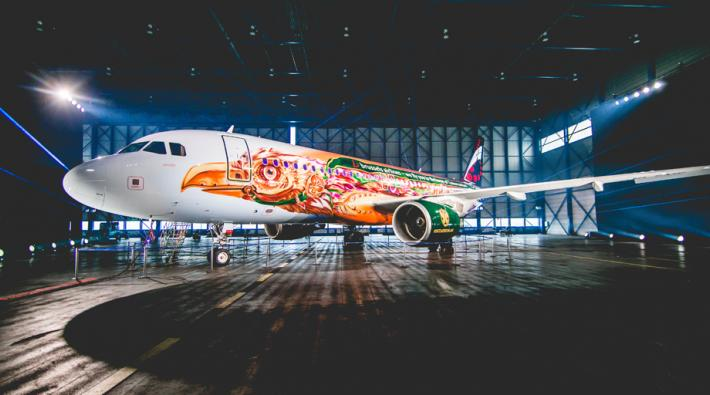 Brussels Airlines Amare