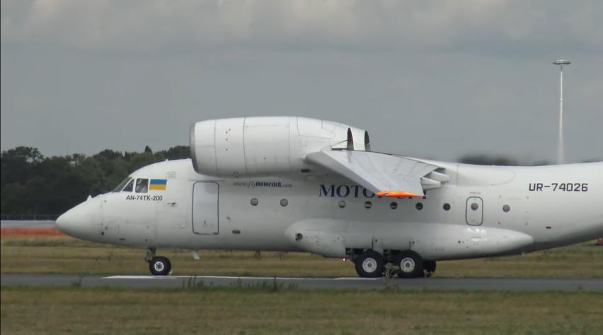 An-74 Motor Sich