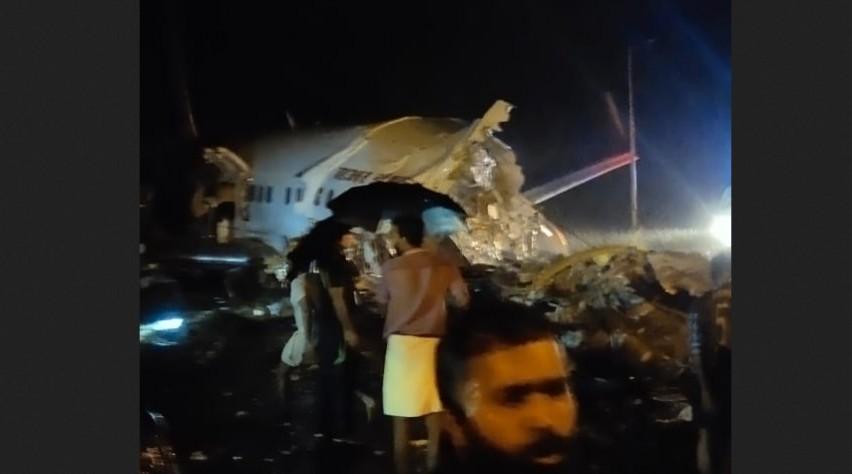 IX1344 crash
