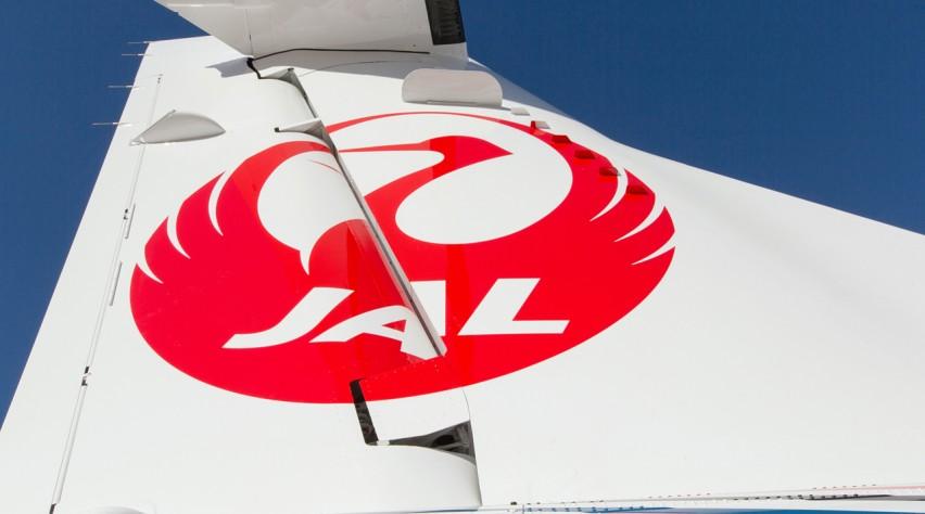 Japan Air Commuter ATR