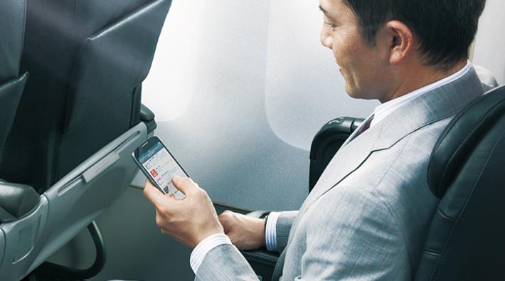 Japan Airlines WiFi