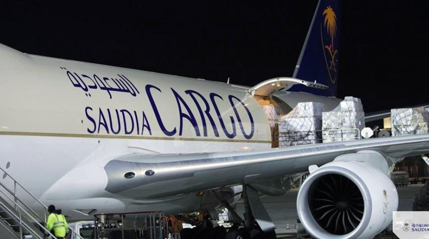 Saudi Arabian Airlines Cargo Boeing 747-8F