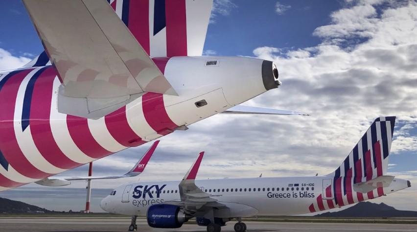 Sky Express A320neo