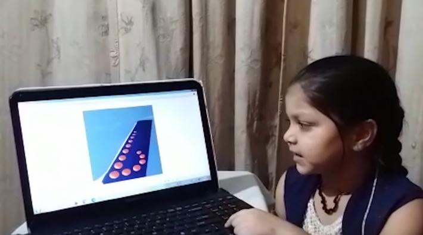Aarna Gupta