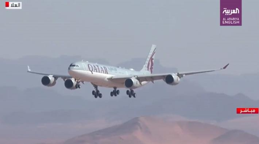 Qatar Amiri A340