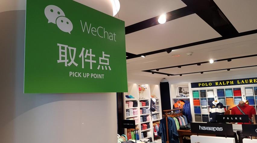 Schiphol WeChat