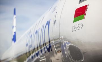 Belavia Embraer 195-E2 25