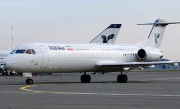 Iran Air Fokker 100